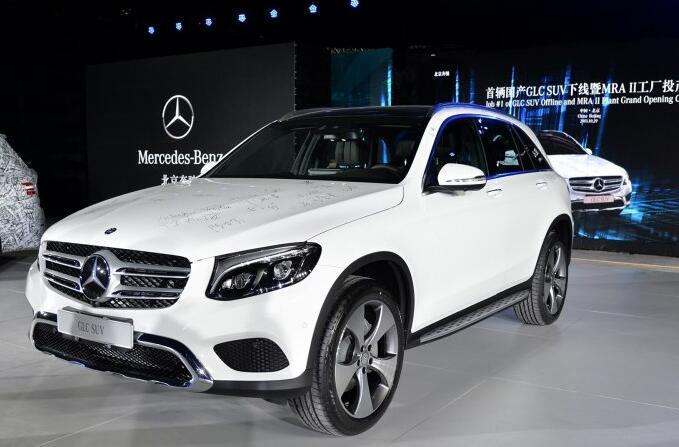 Newest Style Fit Mercedes Benz Glc X253 2016 Running Board